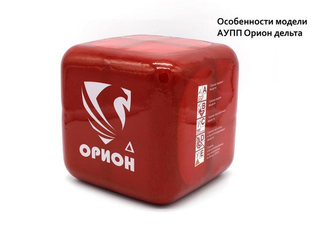 Орион Дельта