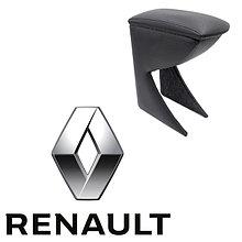 Подлокотники для Renault