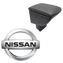 Подлокотники для Nissan