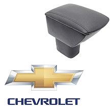 Подлокотники для Chevrolet
