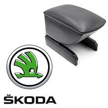 Подлокотники для Skoda