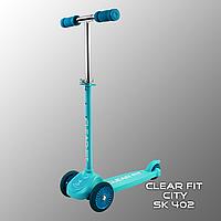Детский самокат Clear Fit City SK 402