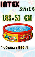 Надувной бассейн INTEX 183 x 51 СМ