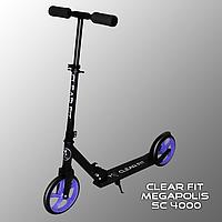 Взрослый самокат Clear Fit Megapolis SC 4000