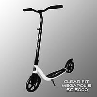 Взрослый самокат Clear Fit Megapolis SC 5000