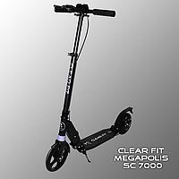 Взрослый самокат Clear Fit Megapolis SC 7000