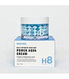 Интенсивно увлажняющий крем MEDI-PEEL Power Aqua Cream, фото 2