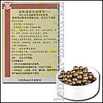 Пилюли от нервных расстройств Цзя Вэй Сяо Яо (Jia Wei Xiao Yao)., фото 2