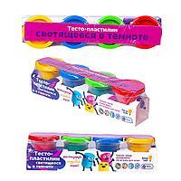 """Набор для детской лепки """"Тесто-пластилин. Светящееся в темноте!"""" Genio Kids"""
