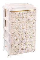 Пластиковый комод 4х-секц. «Лаура» слоновая кость (Альтернатива пласт, Россия)