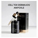 Омолаживающая ампульная сыворотка со стволовыми клетками Medi-peel Cell Tox Dermajou Ampoule, фото 3
