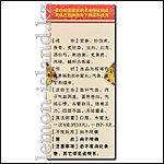 """Пилюли """"Великое восстановление"""" (Shi Quan Da Bu Wan, Ши Цюань Да Бу Вань)., фото 2"""