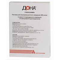Дона 400 мг/2 мл с раств. 1 мл №6 р-р д/ин.амп.