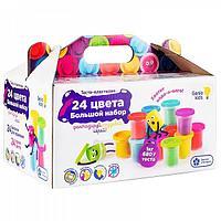 "Набор для детской лепки ""Тесто-пластилин 24 баночки"" от GENIO KIDS"