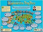 Настольная игра: Каркассон: Big Box, фото 3