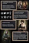 Настольная игра: Вампиры: Маскарад - Наследие, фото 6
