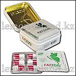 """Капсулы для снижения веса """"FatZorb"""" (ФатЗорб), жестяная упаковка, 36 капс., фото 3"""