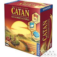 Настольная игра: Колонизаторы. Юбилейное издание