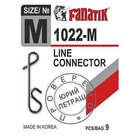 Застежка безузловая FANATIK 1022 -M  14mm (9шт в упаковке)