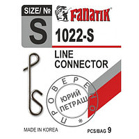 Застежка безузловая FANATIK 1022 -S 13mm (9шт в упаковке)
