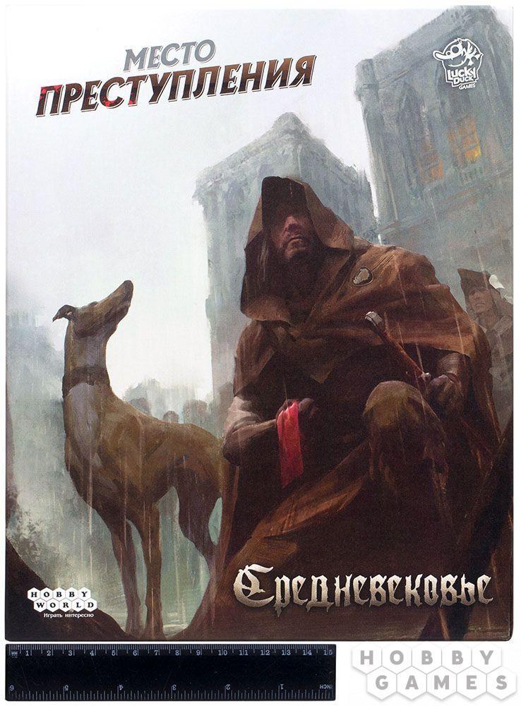 Настольная игра: Место преступления: Средневековье - фото 2