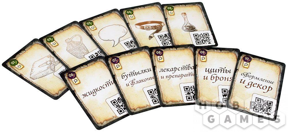 Настольная игра: Место преступления: Средневековье - фото 7