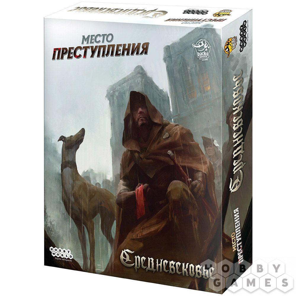 Настольная игра: Место преступления: Средневековье - фото 1