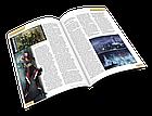 Мир фантастики №201 (август 2020), фото 7