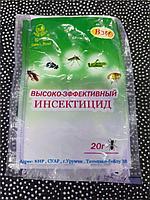 Высокоэффективный инсектицид урумчи от тараканов, мух, комаров