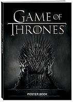 Книга «Игра Престолов. Постер-бук (9 шт.)»