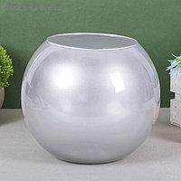 """Ваза """"Лиголюкс"""" шаровая серебро, 16х18 см 3 л"""