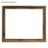 Рама для картин (зеркал) 40 х 50 х 4.5 см, пластиковая, Charlotta антик