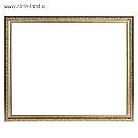 Рама для картин (зеркал) 40 х 50 х 3.3 см, пластиковая, Dorothy серебряная