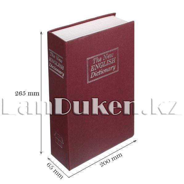 Книга-сейф The New English Dictionary красная 265х200х65 мм большая - фото 2