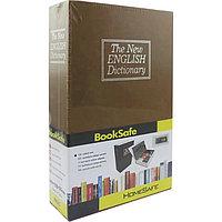 Книга-сейф The New English Dictionary 265х200х65 мм большая бежевая