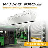 Водяная завеса  WING PRO W 200 R1 AC/ЕС, фото 4