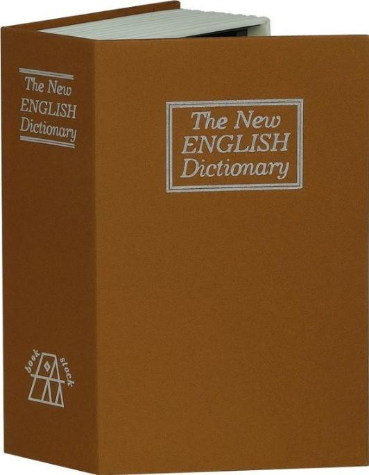 Книга-сейф The New English Dictionary 265х200х65 мм большая бежевая - фото 2