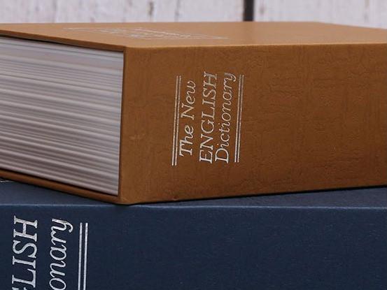 Книга-сейф The New English Dictionary 265х200х65 мм большая бежевая - фото 5