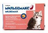 Мильбемакс антигельминтик для котят и молодых кошек 2 табл. упаковка