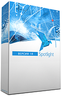 Право на использование программного обеспечения SpotLight Pro 18.x, локальная лицензия (2 года)