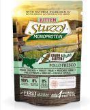 Stuzzy Monoprotein 85г курица консервы для котят