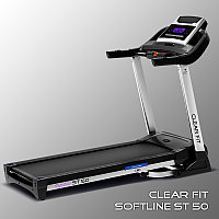 Беговая дорожка Clear Fit SoftLine ST 50