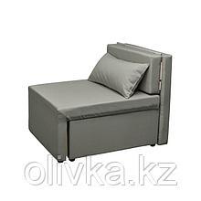 """Кресло-кровать """"Милена"""" ASH"""