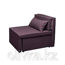 """Кресло-кровать """"Милена"""" PLUM"""