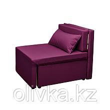 """Кресло-кровать """"Милена"""" BERRY"""