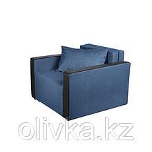 """Кресло-кровать """"Милена-2"""" ткань синий велюр"""