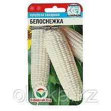 """Семена Кукуруза """"Белоснежка"""" 10шт"""