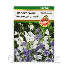 """Семена цветов Колокольчик """"Персиколистный"""", 0,03 г"""