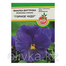 """Семена цветов Фиалка Виттрока """"Горное чудо"""", 0,03 г"""