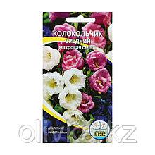 Семена цветов Колокольчик средний махровый смесь окрасок, Дв, 0,1 г